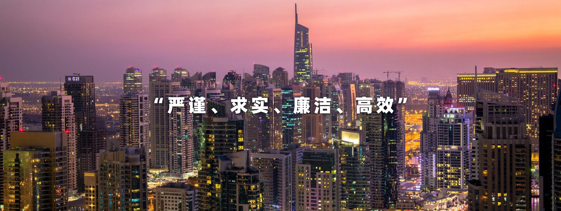 """庆公司成立二十五周年暨第三届 """"庆五一·迎五四"""" 健步走活动 圆满结束。"""
