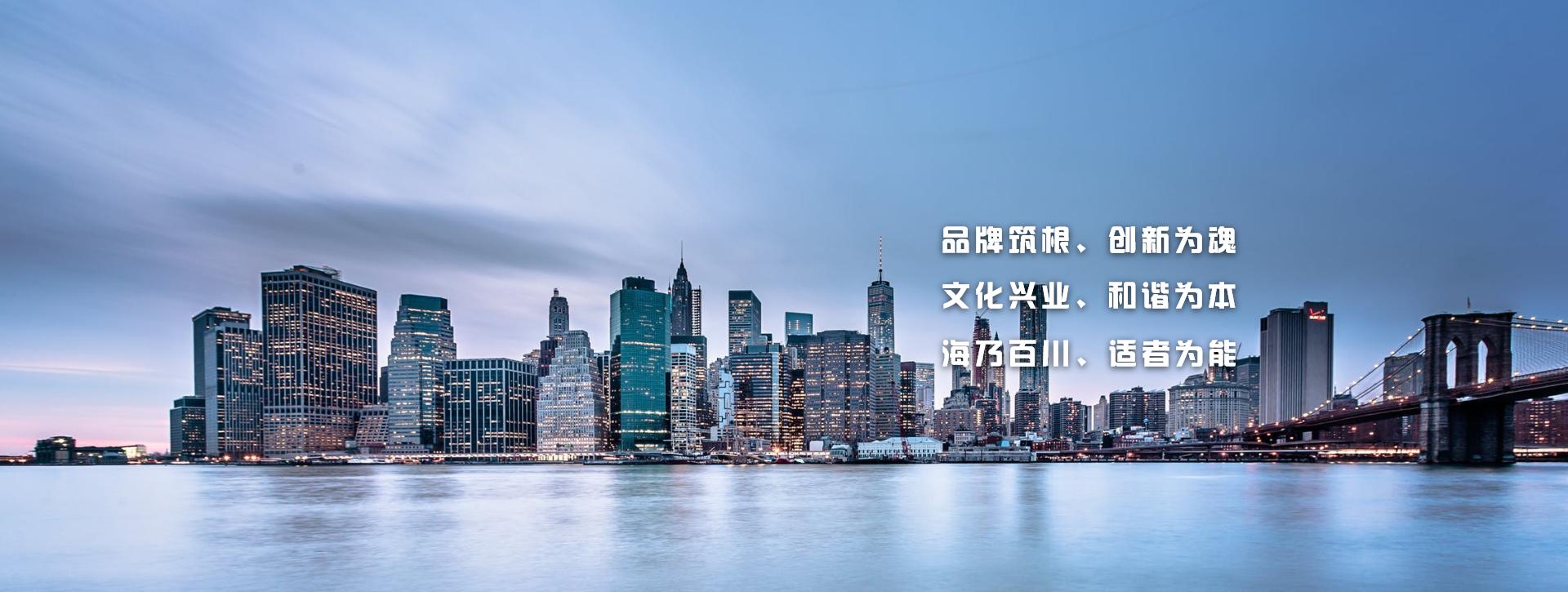 """慶公司成立二十五周年暨第三屆 """"慶五一·迎五四"""" 健步走活動 圓滿結束。"""
