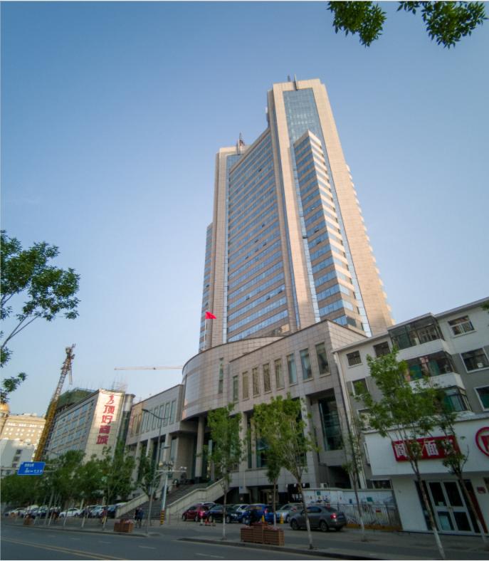 山西省國稅局業務綜合樓