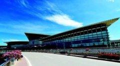 太原机场1#航站楼改造工程